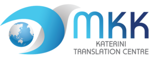 Katerini Translation Center